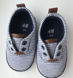 Слипоны H&M