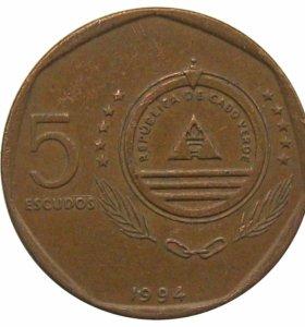 Кабо-Верде 5 эскудо 1994 г.
