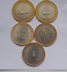 Бим монеты