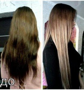 Окрашивание волос,