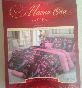 Комплект постельного белья (новый в упаковке)