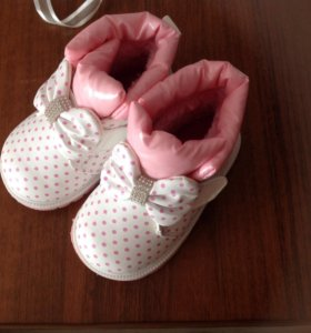 Ботиночки!