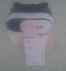 VR BOX virtual reality glasses.