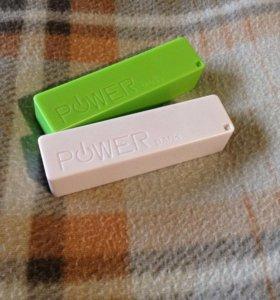 2 POWERBANK