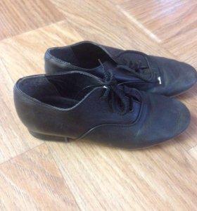 Туфли для танцев размер 20,5