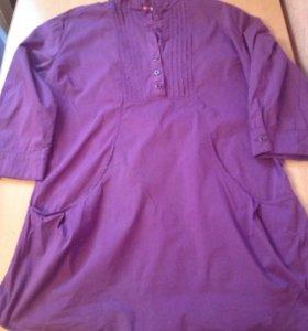 Рубашки 44 р
