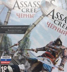 Assassin's Creed IV: Black Flag для (Ps3)