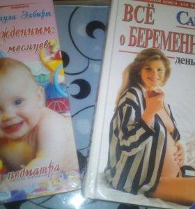 2 Книги+журнал+подарок