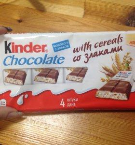 ❗️SALE❗️Kinder Chocolate со злаками
