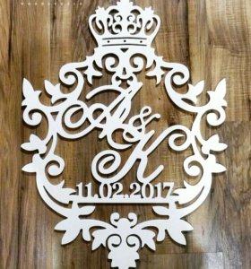 Монограмма на свадьбу, герб, табличка для фото