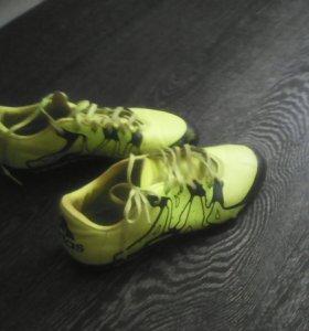 Бутсы (футзалки) Adidas X 15.3