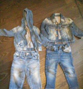 Джинсовые костюмчики на малышей от 6м до года