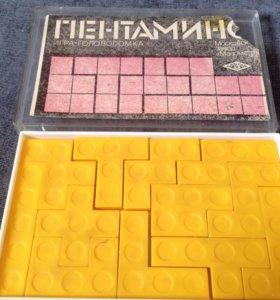 Пентамино игра головоломка СССР винтаж