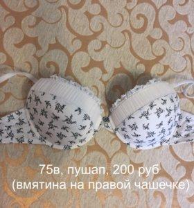 Бюстгальтер 75в