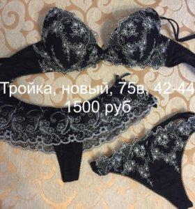 Комплект, Бюстгальтер 75в, стринги 42-44