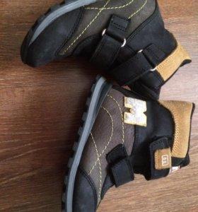 Minimen ботинки 24