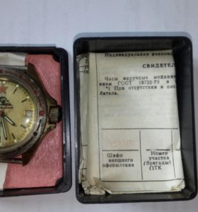 Командирские часы, СССР-РФ