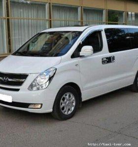 Аренда микроавтобуса Hyundai Grand Starex