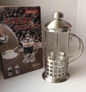Френч Пресс для кофе/чая новый!