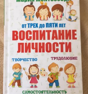 Летература