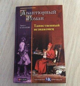 Книга NEW!