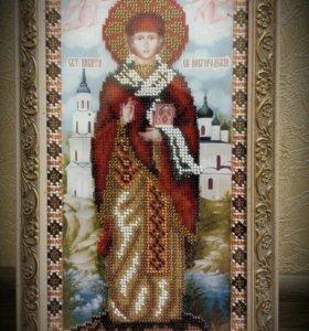 Святой Никита
