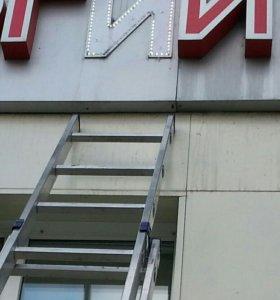 Монтаж, демонтаж, ремонт рекламы.