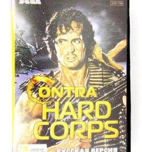Картридж для Sega Contra Hard Corps