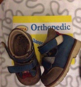 Ботинки отриапедические