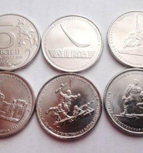 Набор Крымских монет