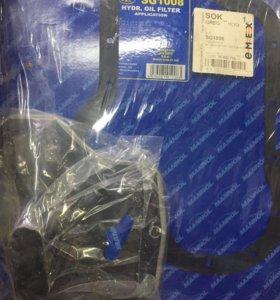 Гидрофильтр АКПП SG 1008 Mazda 626