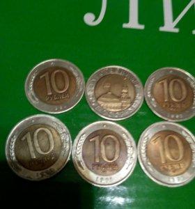 Монеты 1991г