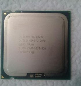 Процессор Intel Core 2 Quad Q8200 2,33GHZ/4M/1333