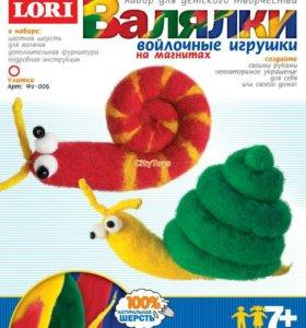 Валялки наборы для детского творчества