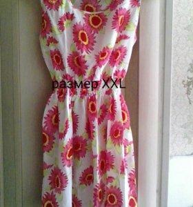 Продам летние платье