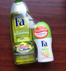 Набор Fa, новый: Гель для душа, дезодорант
