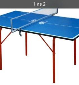 Новый теннисный стол!