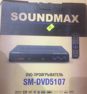 Новый! DVD SOUNDMAX