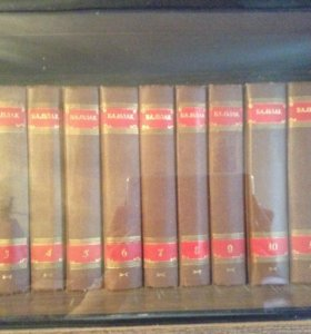 Книги Бальзак