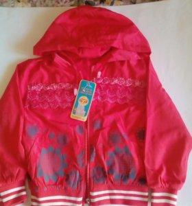 Куртка для девочки новая рост 110-116