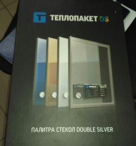 Стеклопакет с энергосберегающими стеклами