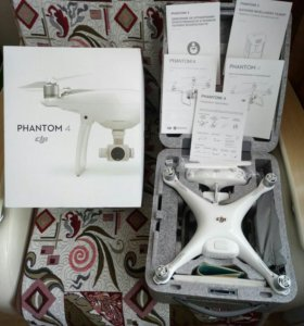 Квадрокоптер DJl phantom 4