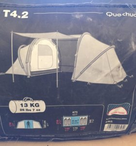 Туристическая палатка т4.2 Q