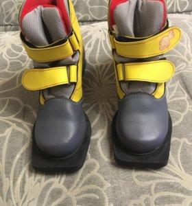 Ботинки лыжные,детские