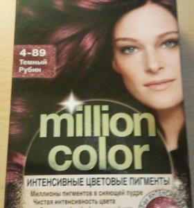 Краска для волос million color