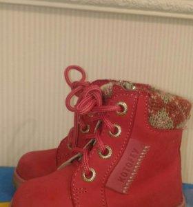 Ботинки, 20 размер