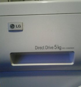 Машинка автомат LG