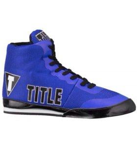 Боксерски Title, Fighting