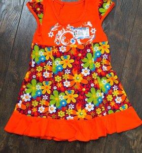 Размер 104 новое платье