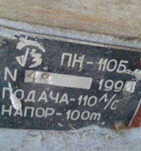 Насос ПН-110Б